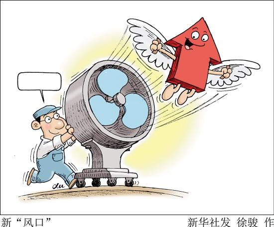 投资图/新华社   新年特别策划   2016中国经济新风口3   2016财富信号在哪里?   A   羊城晚报讯 记者韩平报道:A股持续下跌,受惊的投资者纷纷转向更具安全边际的投资品种,来自多个渠道的数据显示,目前投资者正在大量涌向低风险的产品市场,货币基金、保本基金及此前跌跌不休的黄金投资再入投资视野。   货币基金成避风港   事实上,2015年最后一批新股冻结资金在12月28日解冻后,由于新年证监会已经明确无新可打,因此上万亿的巨额打新资金开始密集回流股市,不过由于对炒股前景的担心,大多数资金选