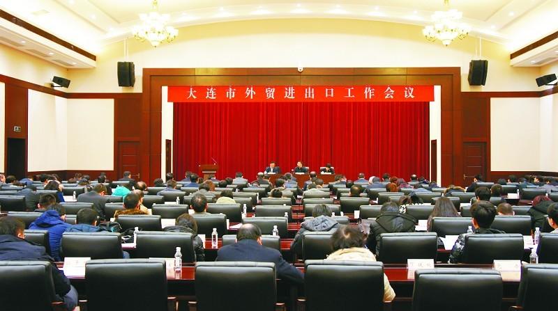 中国出口贸易结构