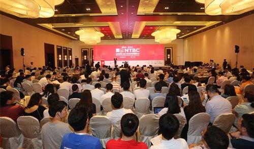 第四届中国新三板市场交易商大会在京举行