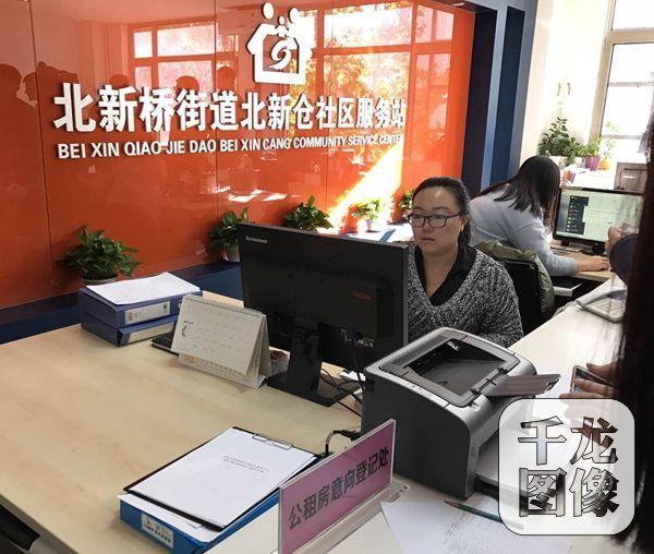 千龙网讯 日前,北京市最大规模市级统筹、20个项目近2.6万套公租房启动配租意向登记。11月14日,记者来到位于东城区北新桥街道的公租房登记点,市民有序地进行登记,没有出现大规模排队现象。  公租房意向登记处落户社区服务站 千龙网记者 王路摄 北新桥街道以平房区为主,住房条件整体较差,因而各类保障房的轮候家庭数量众多。