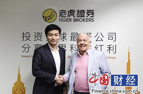 罗杰斯入股老虎证券背后:技术改变金融行业 看好中国市场