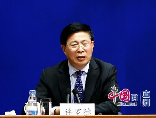中国银行副行长许罗德。中国网 宗超/摄