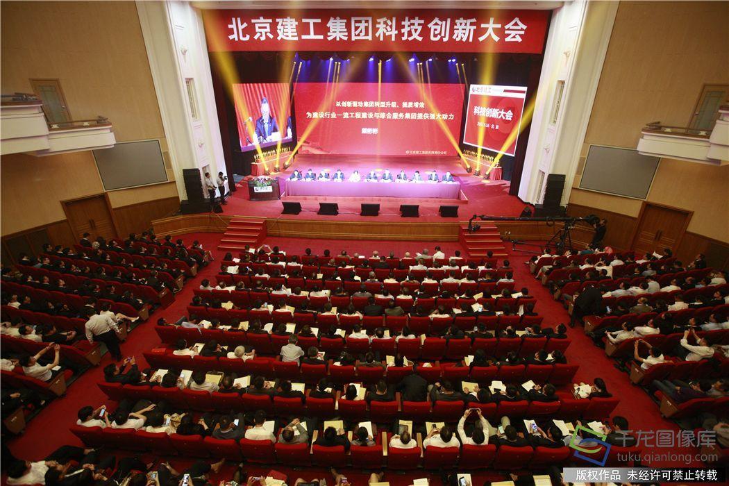 2016年北京建工集团市场营销额突破千亿元大关