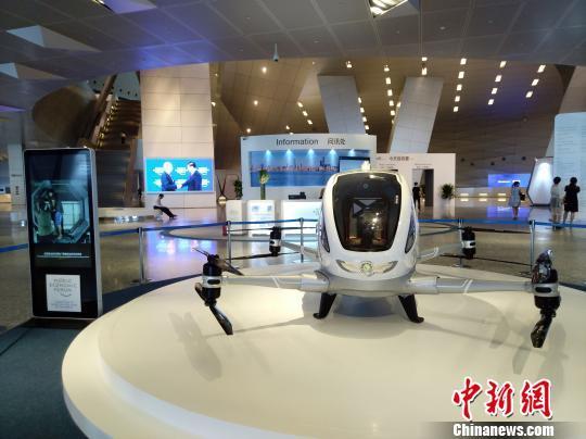 2017夏季达沃斯论坛聚焦中国式创新