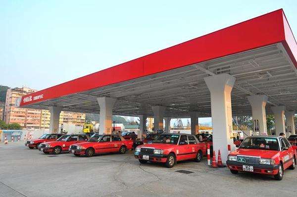 中国石化为香港美好生活加油 直接提供776个就业职位