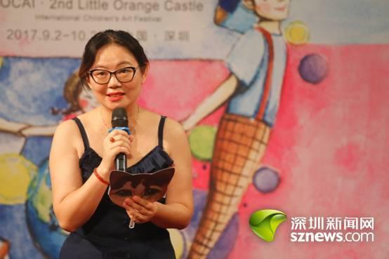 第二届小橙堡国际亲子艺术节:在家门口共享全球