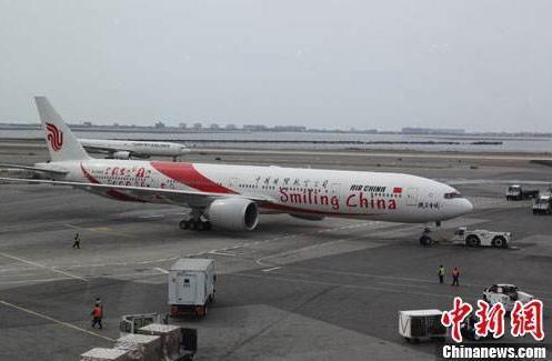 出境游增速放缓 中国三大航发现还是国内最赚钱