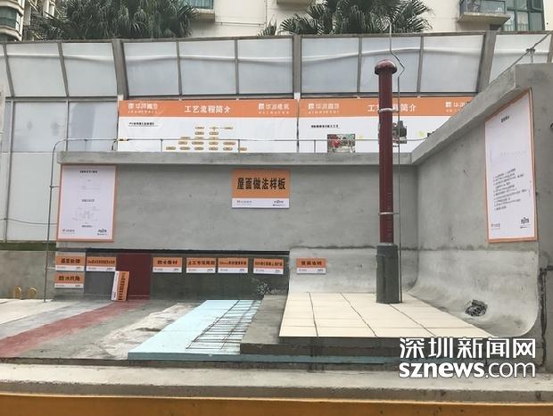 至2020年深圳新建建筑30%将由装配式建筑打造