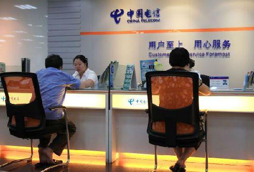 .图:人们在中国电信江苏南通南大街营业厅办理
