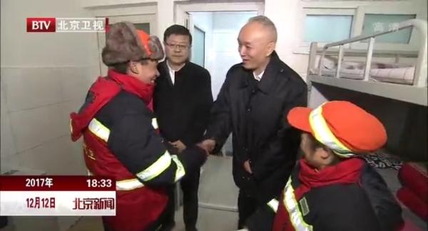 鲍秀英蔡奇_北京市委书记蔡奇:我们这座城市离不开普通劳动者