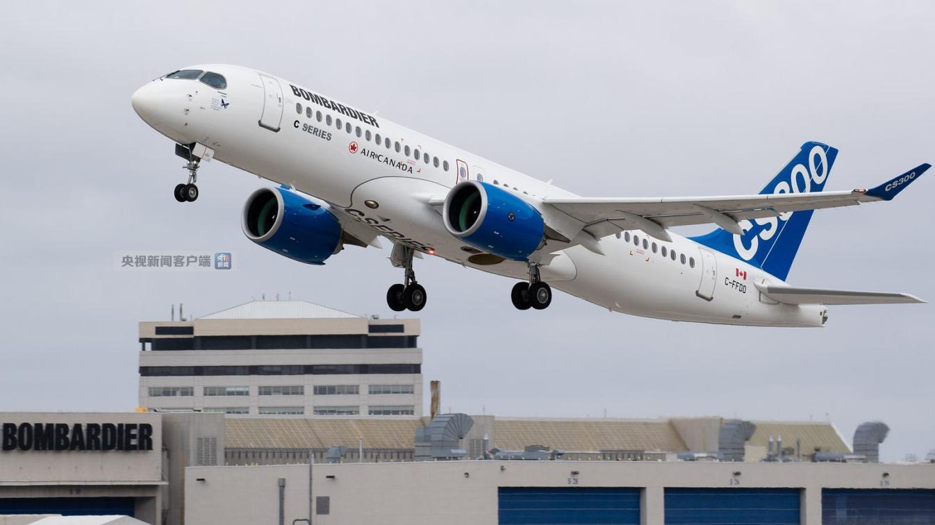 波音737是喷气的吗