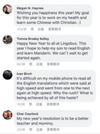 外国网友发布新年愿望清单:近半数人想要学习中文