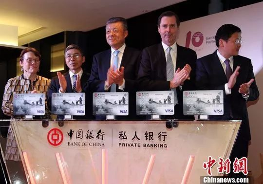 达沃斯之后 中国金融业开放会加快吗