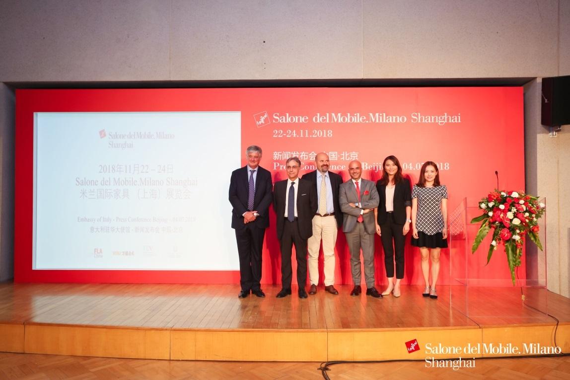 米兰国际家具(上海)展再度启航 牵手苏宁智慧品味意式