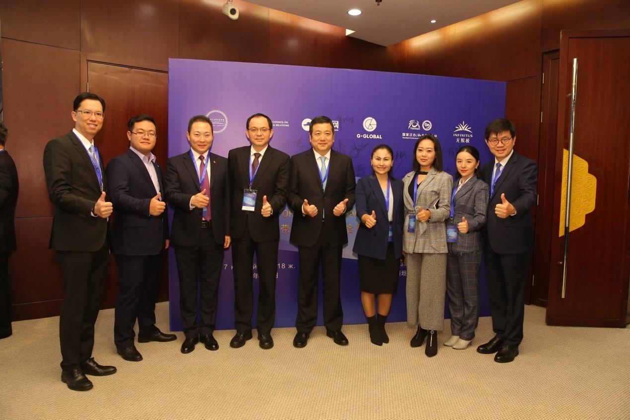 中哈健康文化与产业合作论坛成功举办_财经_中国网