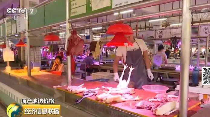 """産地調查:雞肉價格怎麼走?還能愉快地""""吃雞""""否?_財經_中國網"""
