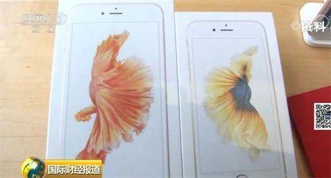 苹果认可iPhone6s存零件妨碍 但尚有题目让果粉炸