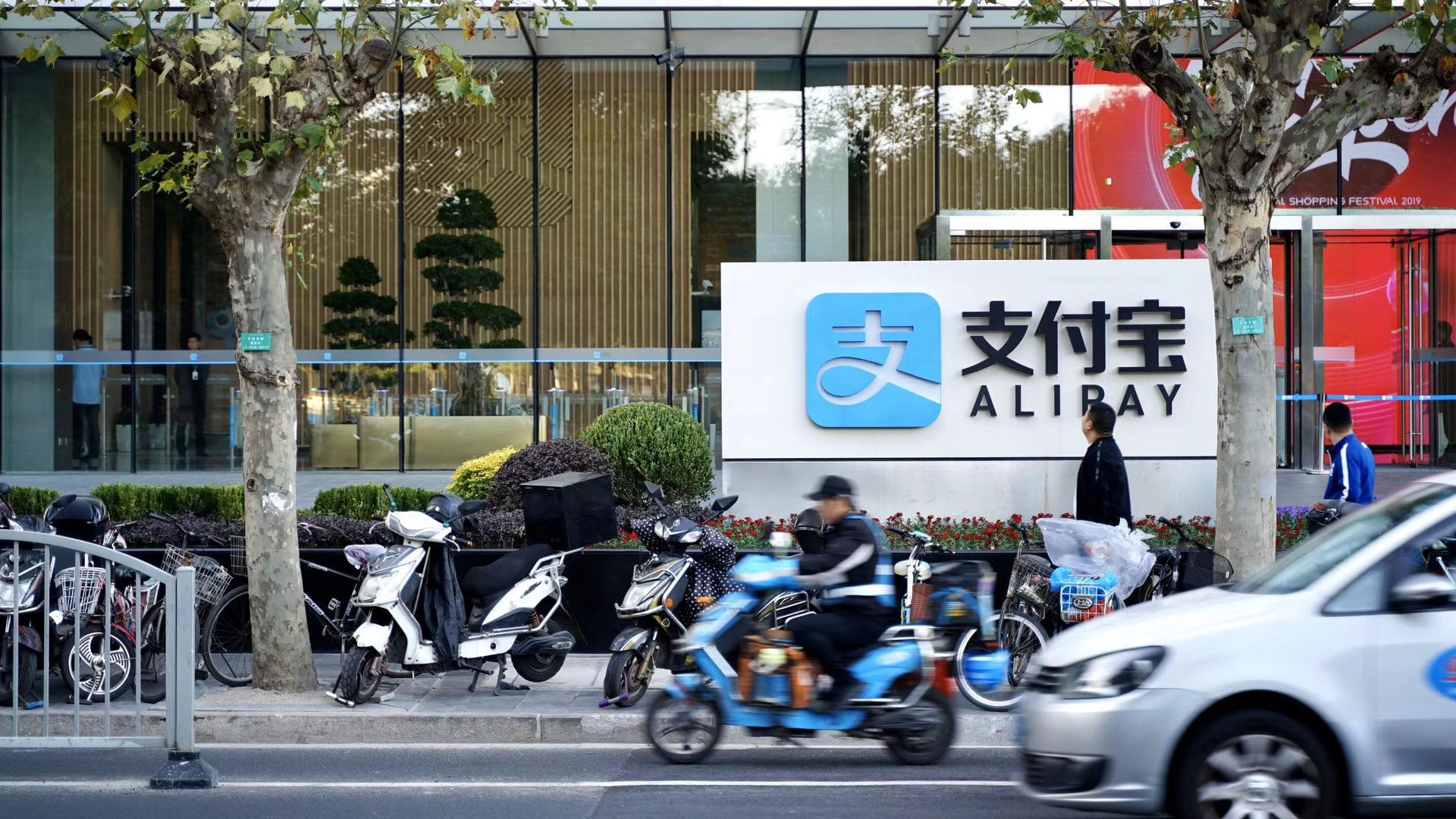 """上海发布金融科技中心建设方案 4月召开""""外滩大会""""提出金融科技七大议题"""