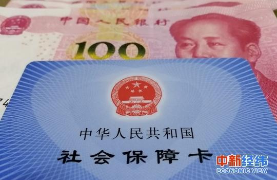 梦幻西游5开赚钱攻略:今年10省份养老保险待遇确定:鼓励多缴多得 关
