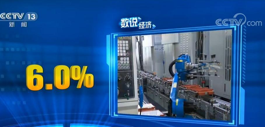 《【天辰娱乐app测速】三个数字看经济:5月工业企业利润率负转正 经济发展持续向好》