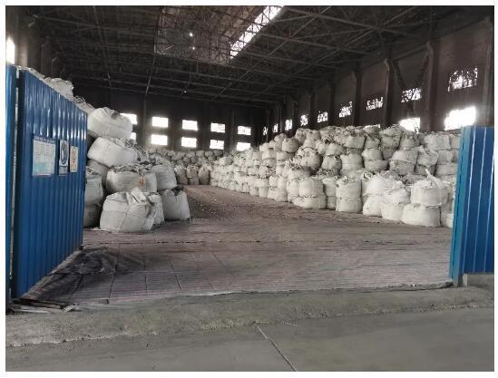 中铝包头铝业遭生态环境部警示_粉尘污染、噪声扰民问题突出