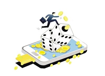 """《【超越手机版登录地址】""""跑分平台""""、虚拟货币竟成跨境洗钱新通道》"""