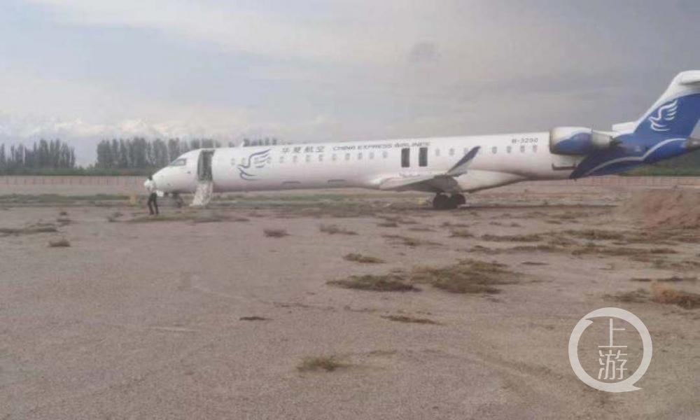 华夏航空一航班落地后冲出跑道 乘客从告急分散舱门撤离