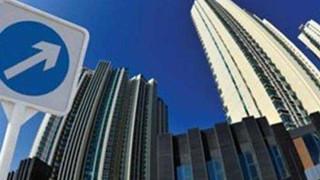 "<b>2020年中国14城""卖地""收入超千亿元 上海居首</b>"