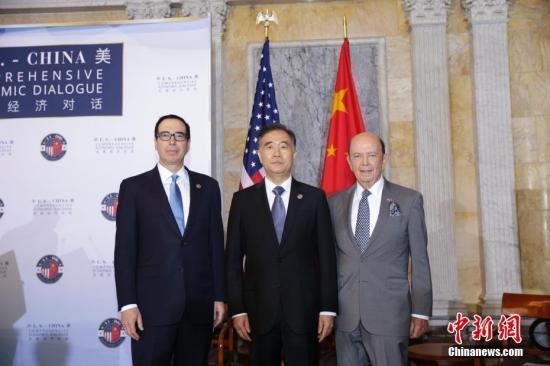 中美全面经济对话:扩大合作共赢减少单方行动不确定性