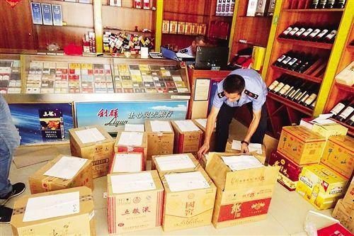 南宁市工商局查获涉假白酒洋酒179瓶案值12.3万元