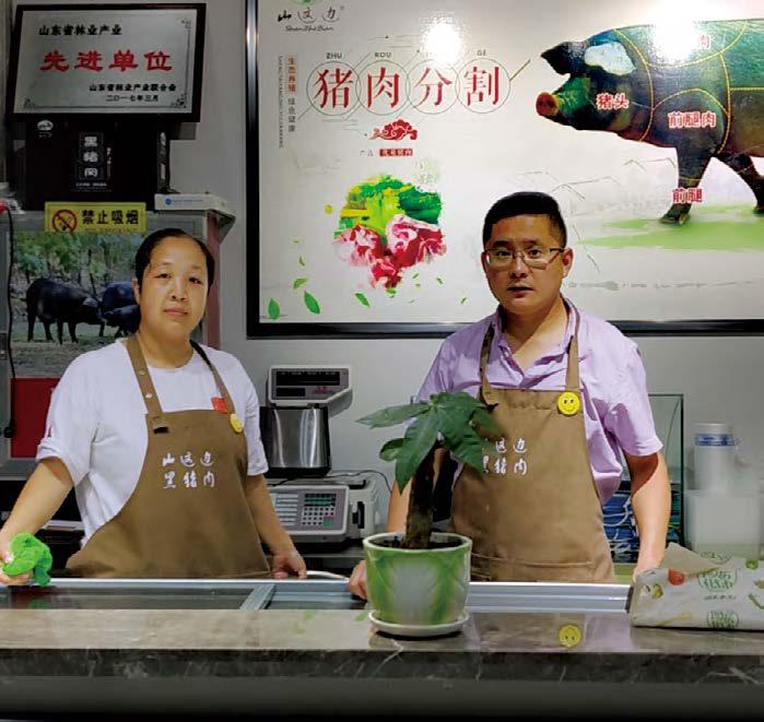 友信普惠助力夫妻店生意转型冲进高端肉类消费市场