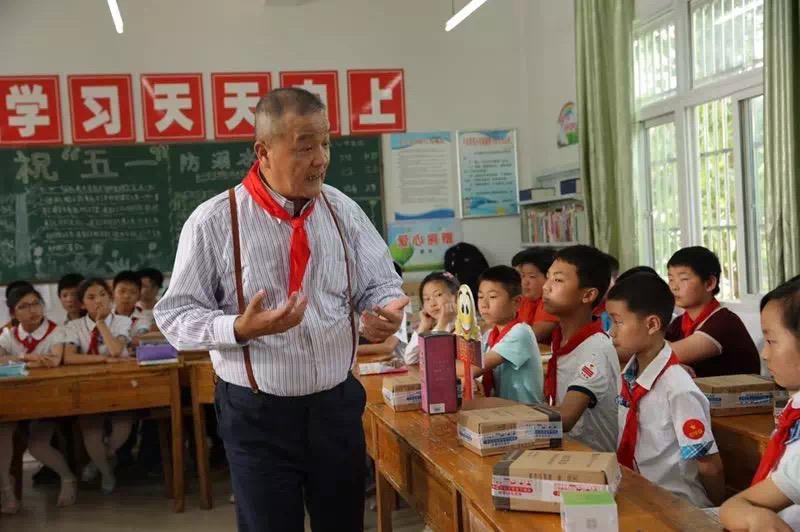 希望工程30年:中国平安在全国援建升级智慧小学932所