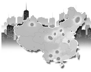 仁怀市经济总量和人口