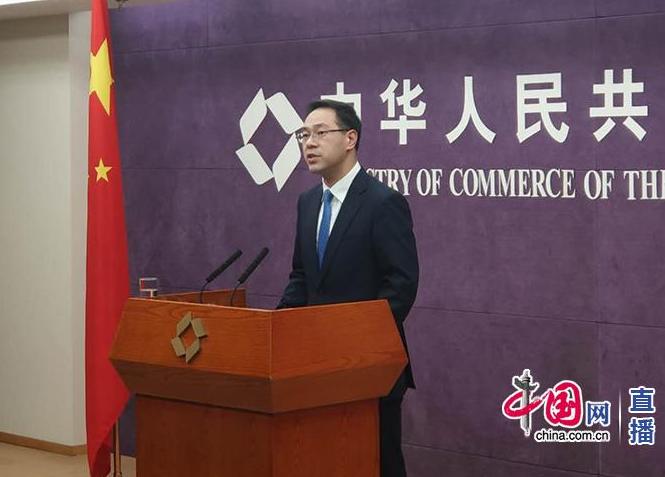 商务部:1月我国外贸进出口增长8.7% 贸易顺差扩大1.2倍
