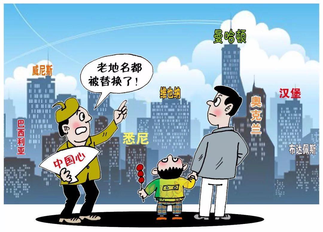 崇洋媚外会毁了中国吗 为什么中国人普遍崇洋媚外
